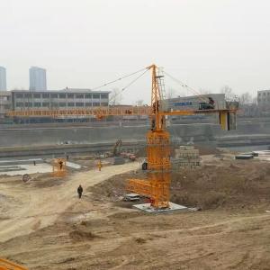 许昌文兴商贸广场