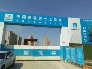 郑州东区云溪苑